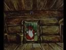 Кот-Баюн — «Ивашка из Дворца пионеров» (1981)