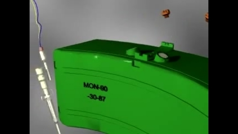 мон-90