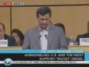№3 ПОЛИТИКА Ахмадинежад в ООН про Сионизм и США в ООН