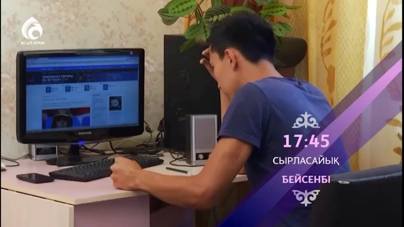 По просьба зрителей смотрите программу По душам на казахском языке! Каждый четверг в 17:45 программа Сырласайық !