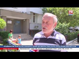 Жильцы четырех многоэтажек в Евпатории показали, как можно сделать свои дома образцово-показательными