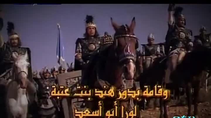 Халид Бин Аль Валид Обнаженный меч Аллаха 42 серия » Мир HD Tv - Смотреть онлайн в хорощем качестве