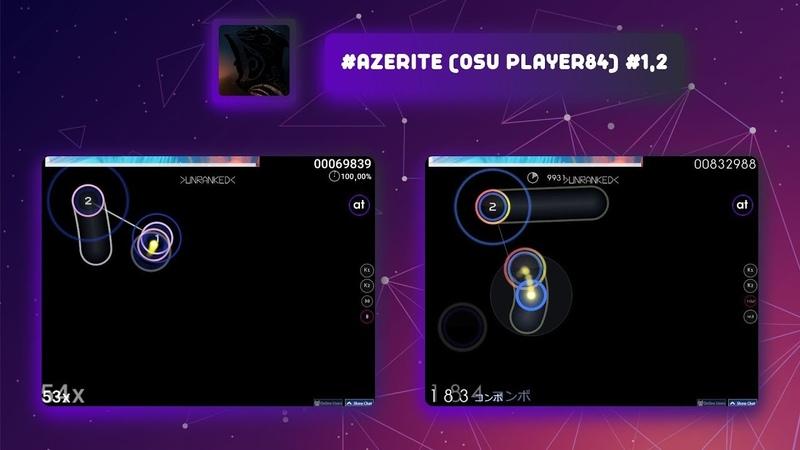 [osu!skins] Обзор скина: Azerite (osu player84) 1,2 (mixed)