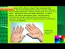 Короста, відеолекція дерматологія