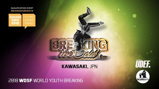 B-Boy Bumblebee, RUS | Breaking for Gold