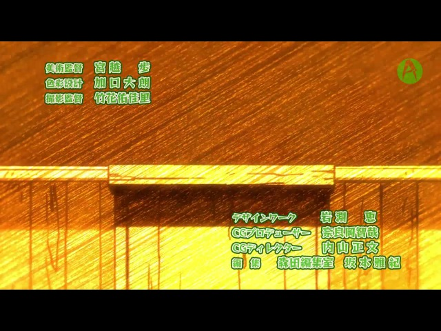 Квест Коро сэнсэя! Koro sensei Quest! 11 серия русская озвучка AniMur Shut
