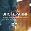 Вероника Сиротина фото №38