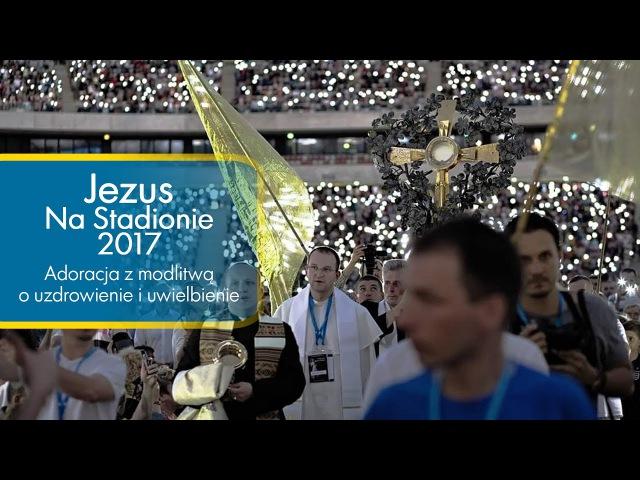 Jezus na Stadionie Иисус на стадионе 2017 Adoracja z modlitwą o uzdrowienie i uwielbienie