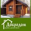 Деревянные дома и бани | Добродом