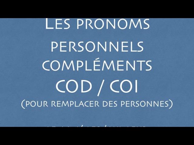 Pronoms personnels compléments COD COI LE LA L' LES LUI LEUR