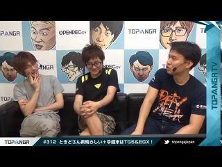 #312 2017/09/20 Topanga TV