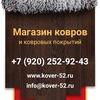 Ковровый Рай - интернет магазин ковров