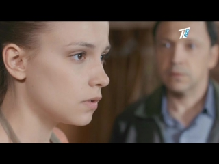 Провинциальная мадонна 4 серия (2017)