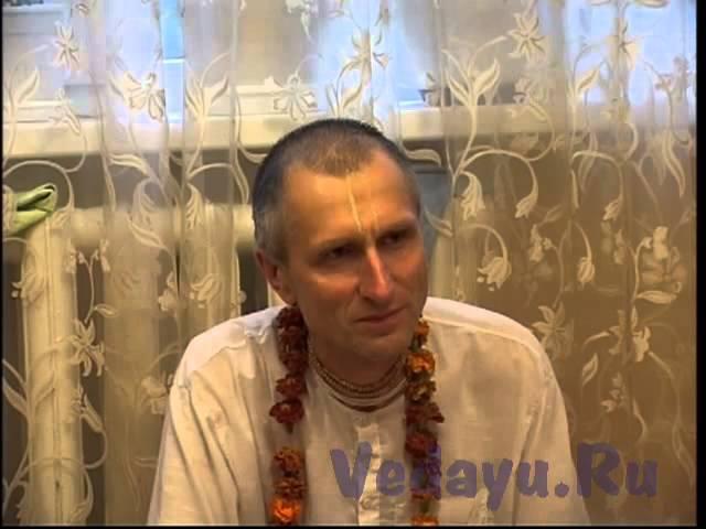 ЕМ Вишвамитра пр фрагмент лекции Основы преданного служения