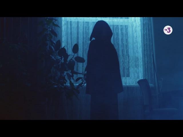 Гадалка 336 выпуск Черная Панна