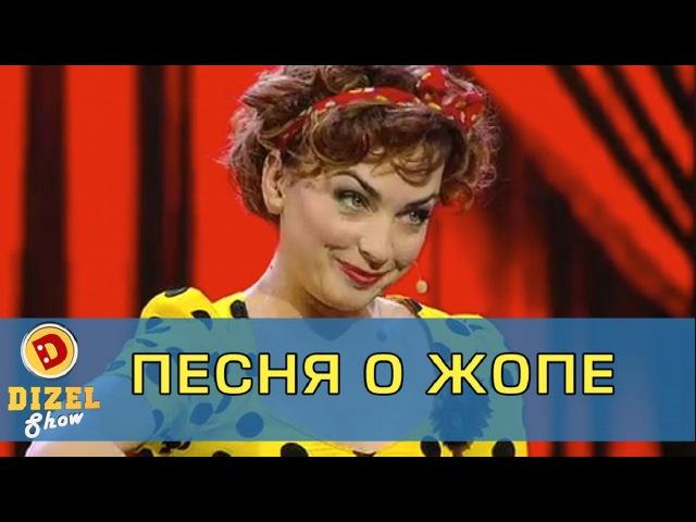 Украина: вся правда о ситуации в стране   Дизель Шоу