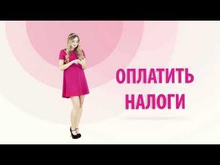 Для чего нужен смартфон? Социальный рекламный видеоролик для ФНС России.