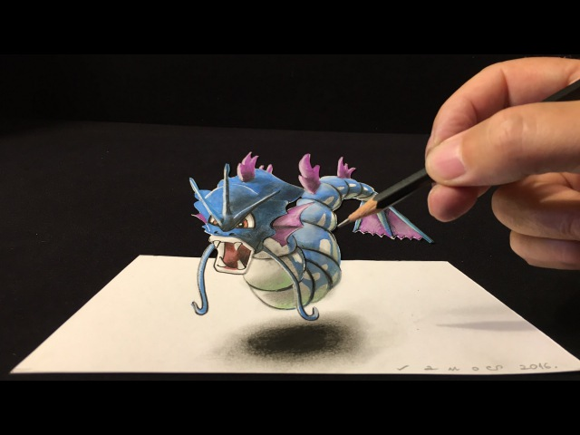 Drawing a GYARADOS 130, 3D Optical Illusion