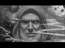Старый Халдейский маг Заир бек рассказывает о порталах Плоской Земли