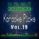 Hit The Button Karaoke - Purple Lamborghini (Originally Performed by Skrillex & Rick Ross)