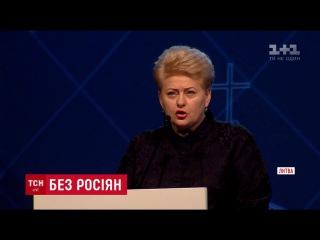 Покарання за Крим. На світовий конгрес із конституційного права не запросили російських суддів