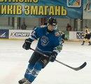 Юрий Малыш, Кривой Рог, Украина