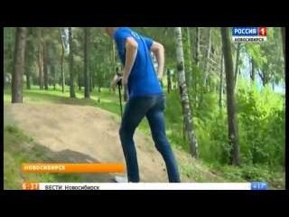 У новосибирцев набирает популярность скандинавская ходьба