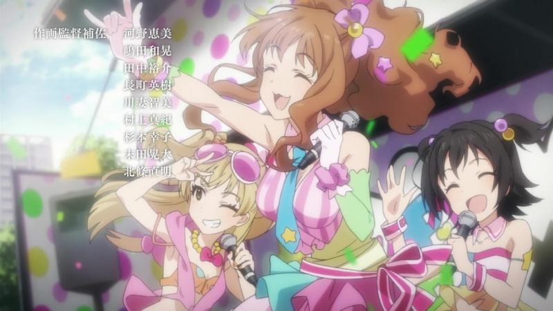 Идолмастер Девушки Золушки Эндинг 5 ED EP 10 Idolmaster Cinderella Girls Ending 5