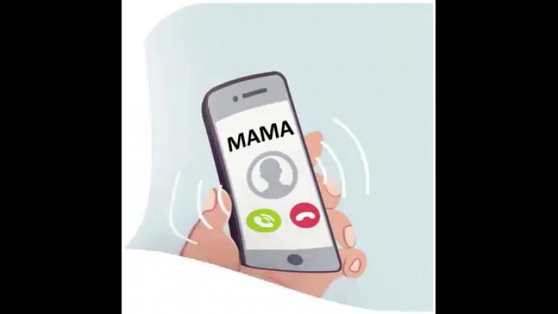 Картинка звонка мамы