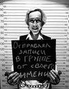 Фотоальбом Ивана Милюкова