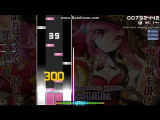 Osu!mania, Ashenrain Playing: SOUND VOLTEX IV HEAVENLY HEAVEN - iLLness LiLin ADVANCED