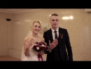 Свадьба Маша и Дима Жуковы