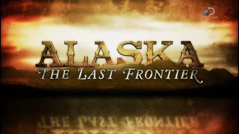Аляска последний рубеж 7 сезон 22 серия Alaska The Last Frontier