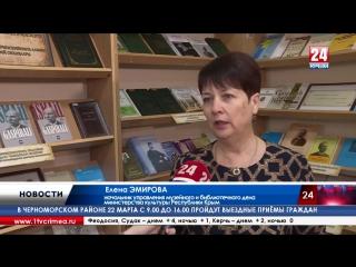 Литературные чтения Мир Исмаила Гаспринского открылись в Республиканской библиотеке, которая названа его именем