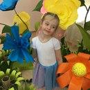 Ольга Черменина фотография #9