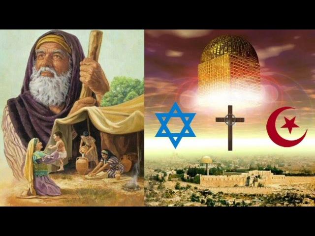 Abrahams Erbe ➤ Die verlorenen Söhne Die Wahrheit für Muslime