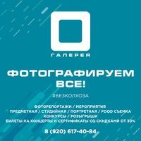Логотип ГЕОМЕТРИЯ КАЛУГА