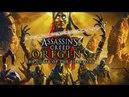 Assassin's Creed Origins La maledizione dei Faraoni Caserma di Siene Gameplay PS4