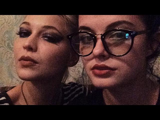 Пацанки 2 Татьяна Бурая и Екатерина Хорошенко на фанвстрече