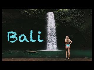 Бали. Розыгрыш поездки на Бали. Убуду. Аренда Баика и Виллы. Challenge с едой