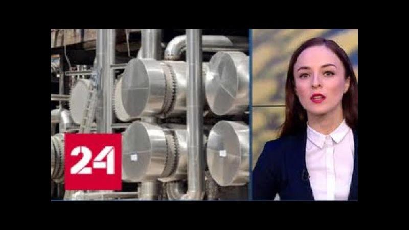 Сделка с ОПЕК добавила в бюджет России триллион семьсот миллардов долларов Рос