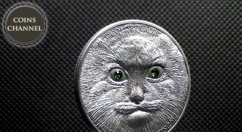 500 Togrog Silver Coin Mongolia 2014 Cat Manul