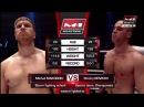 Михаил Макогон vs Дмитрий Новиков M 1 Challenge 89