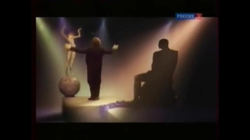 Величайшее шоу на Земле Пабло Пикассо