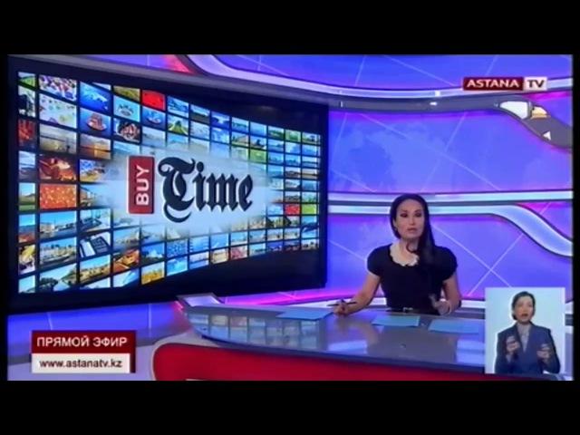 Как казахстанцы смогут зарабатывать на мировой Медиа рекламе в BuyTime