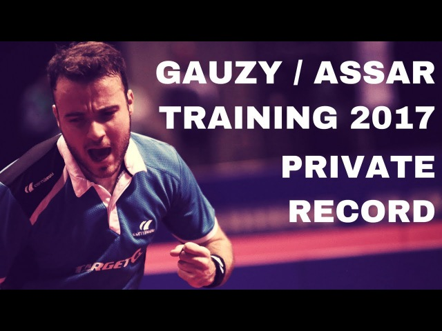 TRAINING With GAUZY Simon and ASSAR Omar Private Record @ WORLD CUP 2017 TABLE TENNIS