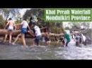Mondulkiri Tent Camping Tip 17 Kbal Preah Waterfall or Lel Pok Bras at Pu Trom Village