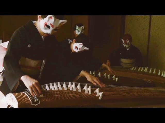 和楽器で【進撃の巨人】主題歌、紅蓮の弓矢を弾いてみた。ーJapanese traditional musical in