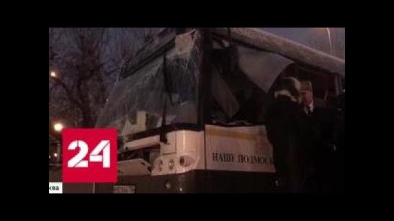 Авария у Славянского бульвара: взбесившийся автобус в Сколково подавил людей - Россия 24
