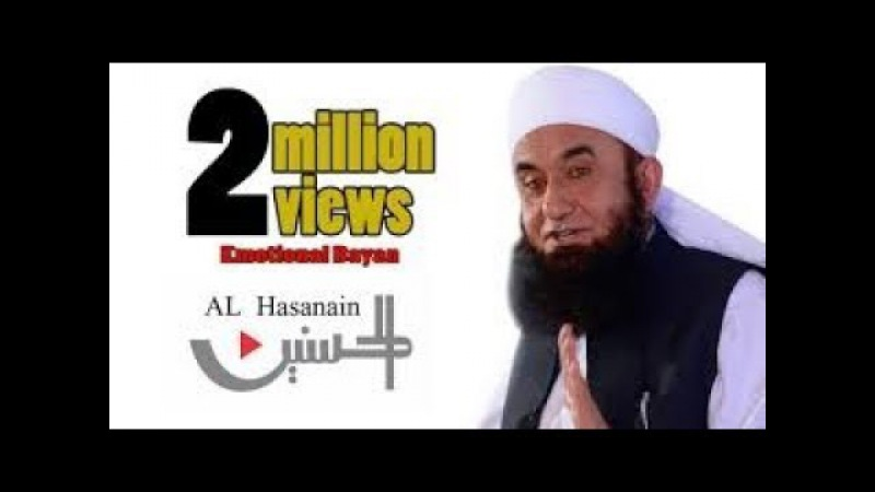 Maulana Tariq jameel latest bayan Qissa Hazrat Harssa R A Ka Islamic Videos